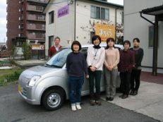車購入に役立てていただきました(鳥取県)