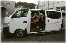 車購入に役立てていただきました(島根県)
