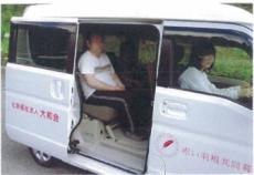 車両整備の一部に役立てていただきました(奈良県)