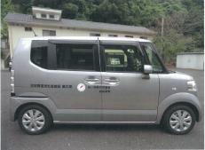 車購入に役立てていただきました(愛媛県)