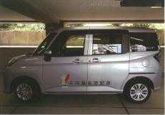 車購入に役立てていただきました(兵庫県)