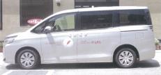 車購入に役立てていただきました(秋田県)