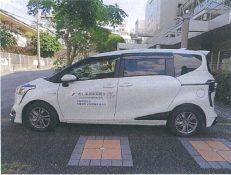 車購入に役立てていただきました(沖縄県)